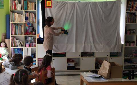 Μαθαίνοντας για το φως με την Πέννυ